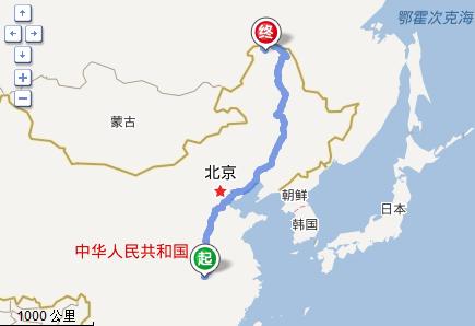 武汉到漠河怎么走