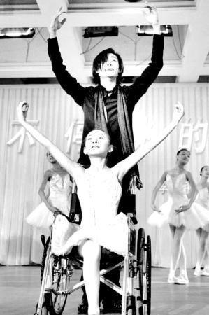 小学芭蕾女孩