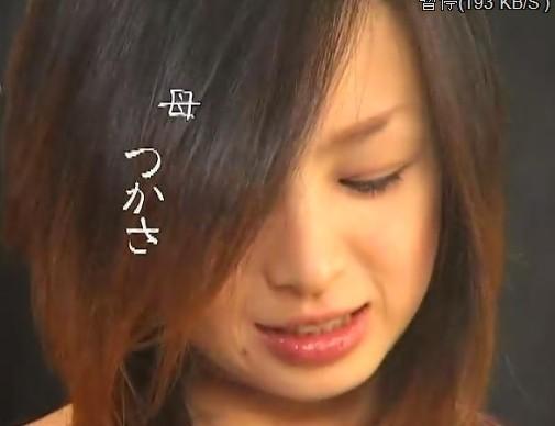 是个日本女人