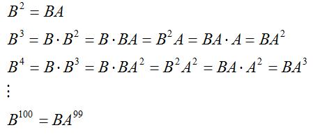 b^2=b矩阵
