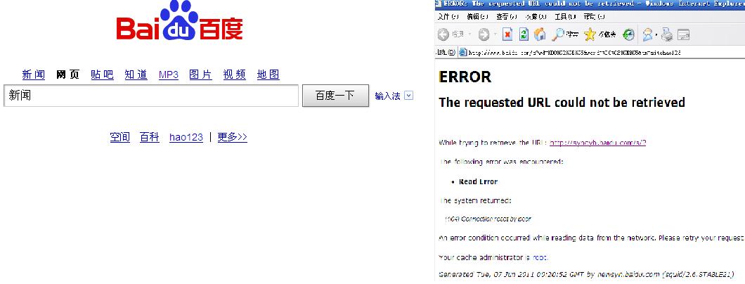 百度搜索网页打不开,其他的新闻图片