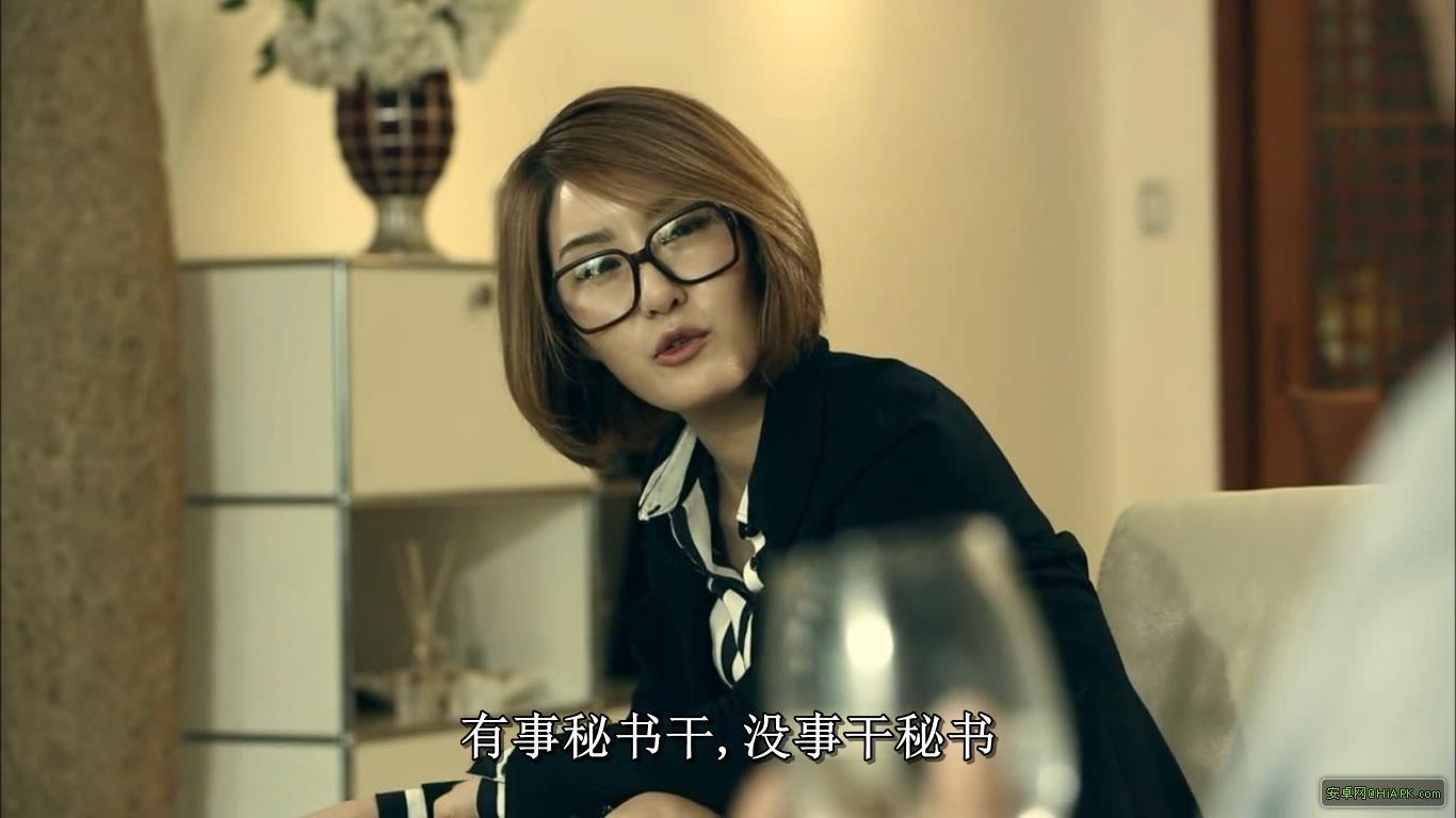 寄宿公寓韩国电影good