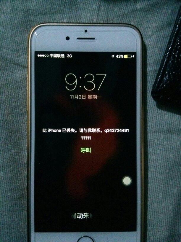 骗子红色v骗子账号的id苹果被锁了手机5小米呼吸灯手机开不开机图片