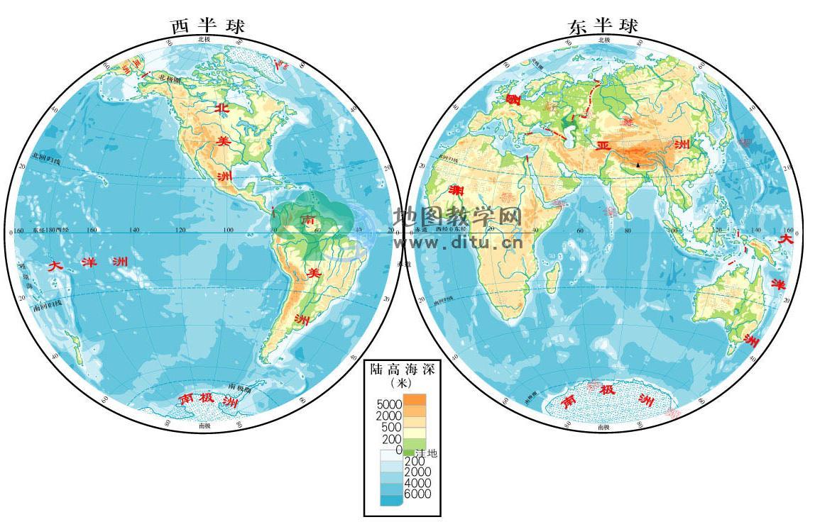 跨东西南北四个半球的 大洲图片