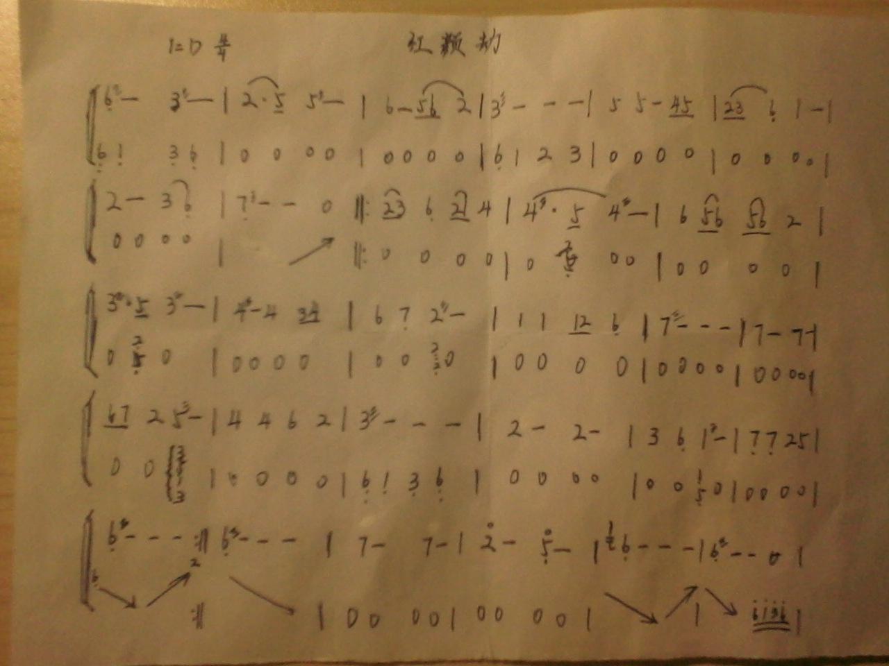 红颜绝曲谱 蝴蝶泉边葫芦丝曲谱 天空之城钢琴曲谱