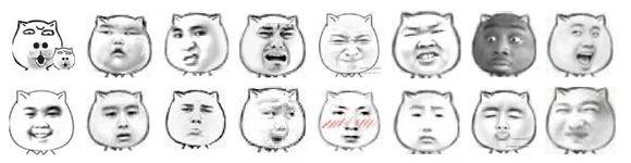 我有更好的答案 2条回答 猥琐猫qq表情包:http://www.图片