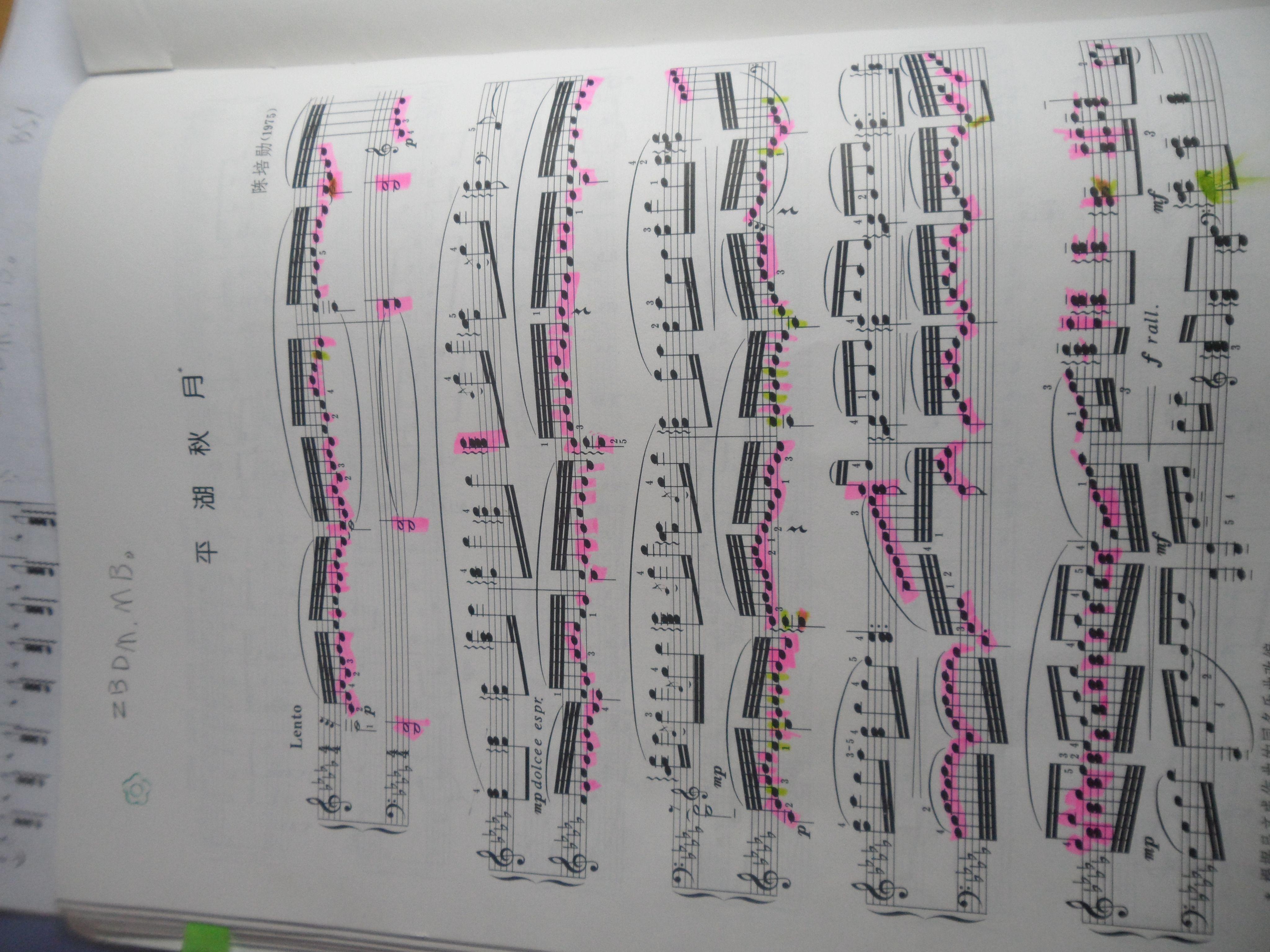 喀秋莎吉他谱图片展示_喀秋莎吉他谱相关图片下载