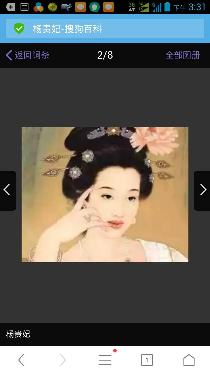 中国四大美女的图片