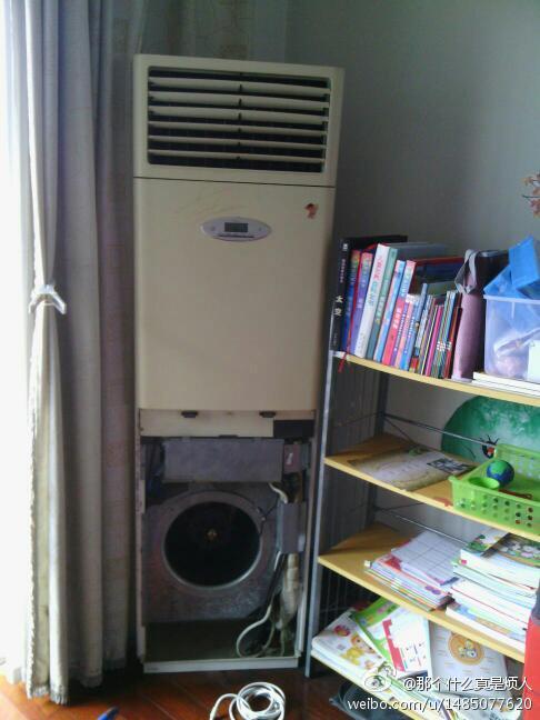 海尔立式空调清洗,蒸发器(散热片)在哪里?图片