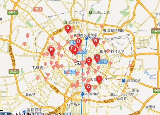 成都大丰镇有没有招商银行或者能存款的atm机图片