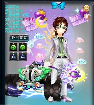 qq飞车30级战神熊猫高清图片