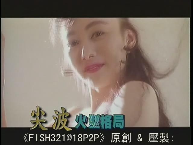 香港电影三级大全
