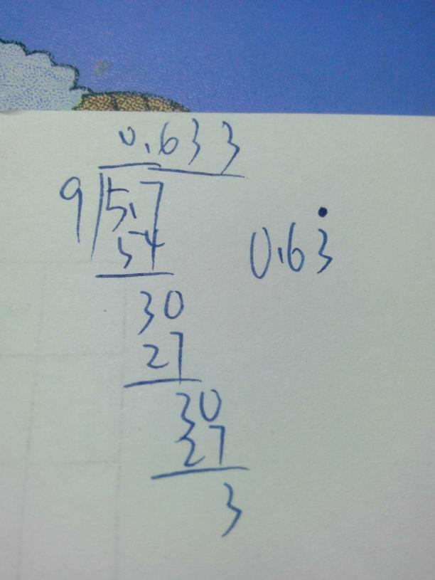 5.7÷9=()列竖式计算