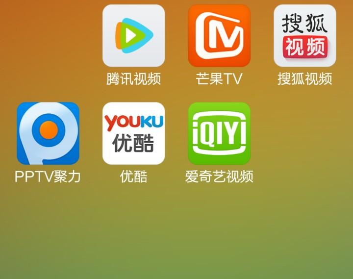 搜狐视频_手机把爱奇艺和搜狐视频软件卸载了,怎么导入缓存视频