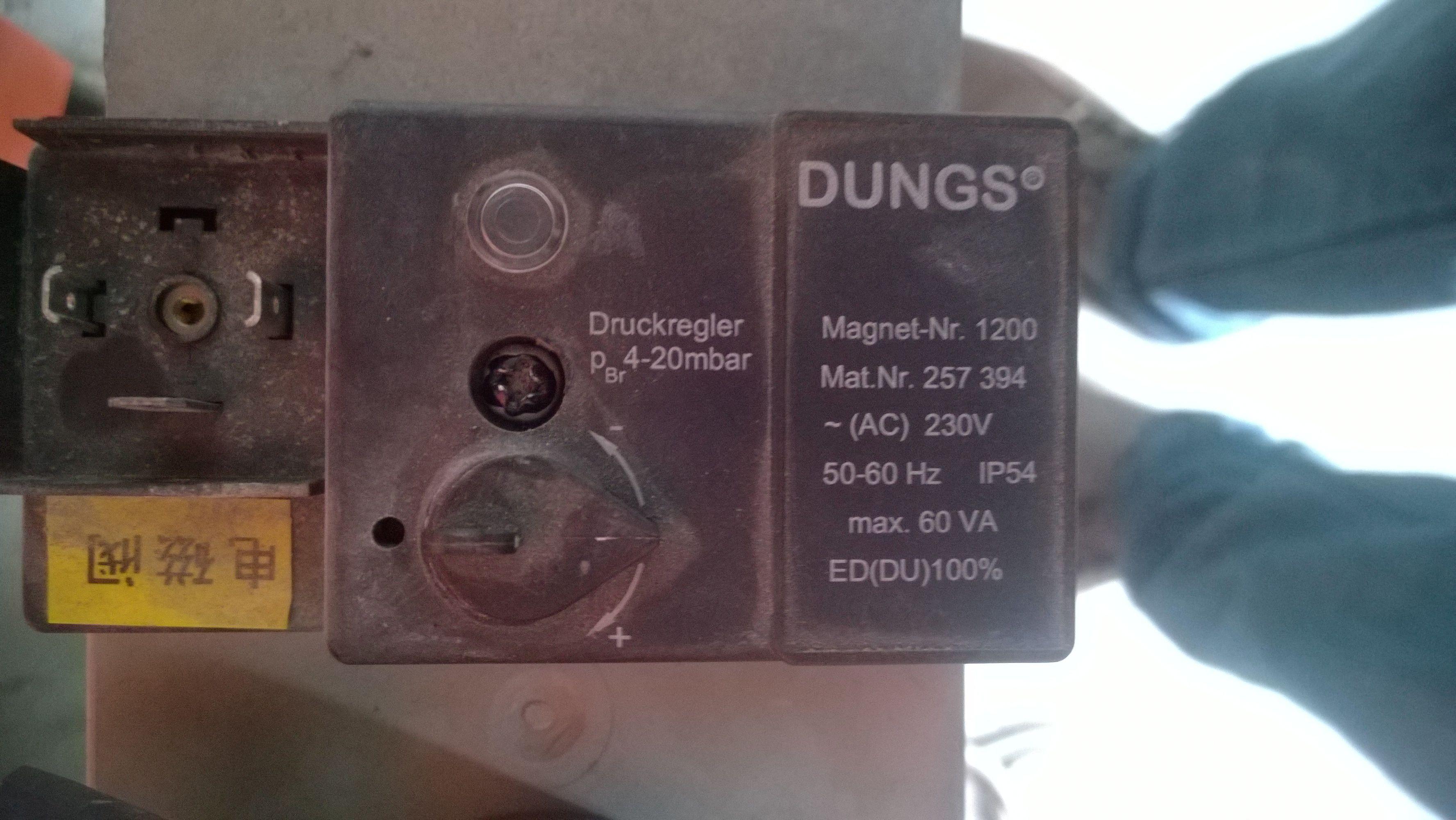 锅炉上,燃气电磁阀上的东西谁认识,跟我说下图片