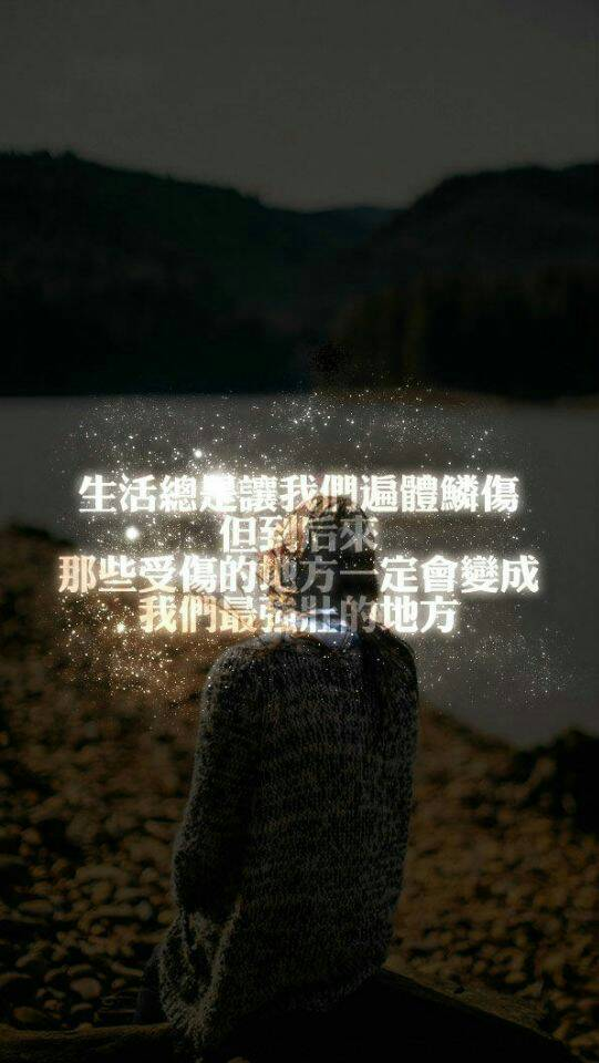 爆好看的qq空间背景图片_非主流新生代_好看的qq背景墙图片图片