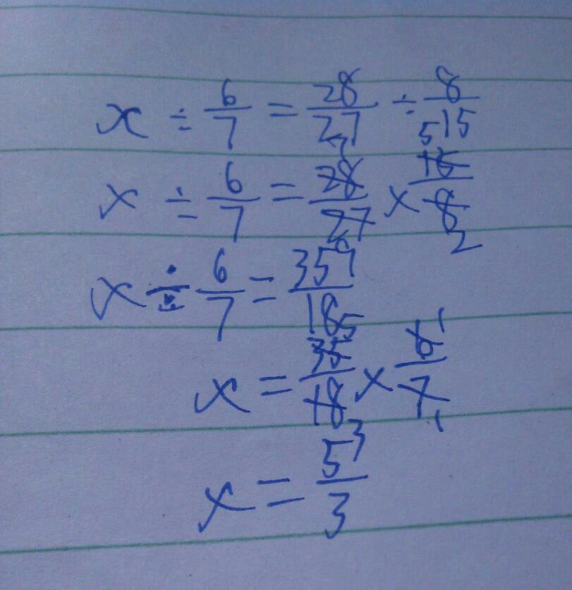 2x=22x=22/0.2x=110谁能帮我找到100道小学六年级的解方程计算题x-5.图片