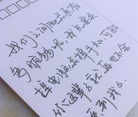 手写字体,参考楷体,行楷(440x373,24k)-手写体字库 英文手写体字图片
