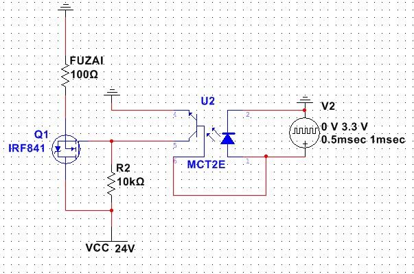 光耦驱动mos管电路问题图片