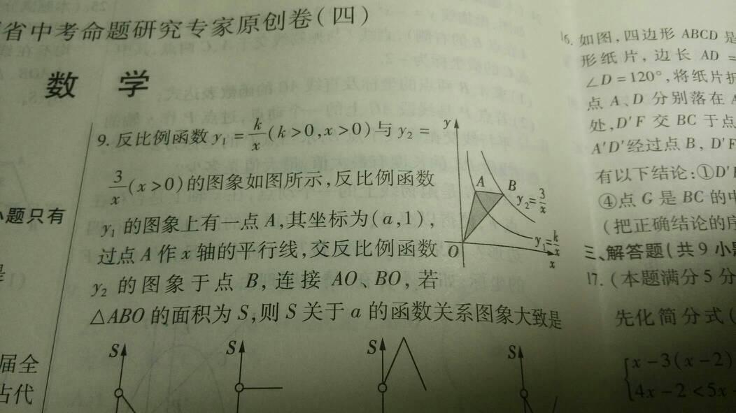 82011-05-07四川事迹感人高中有哪些?作息时间汶川地震图片