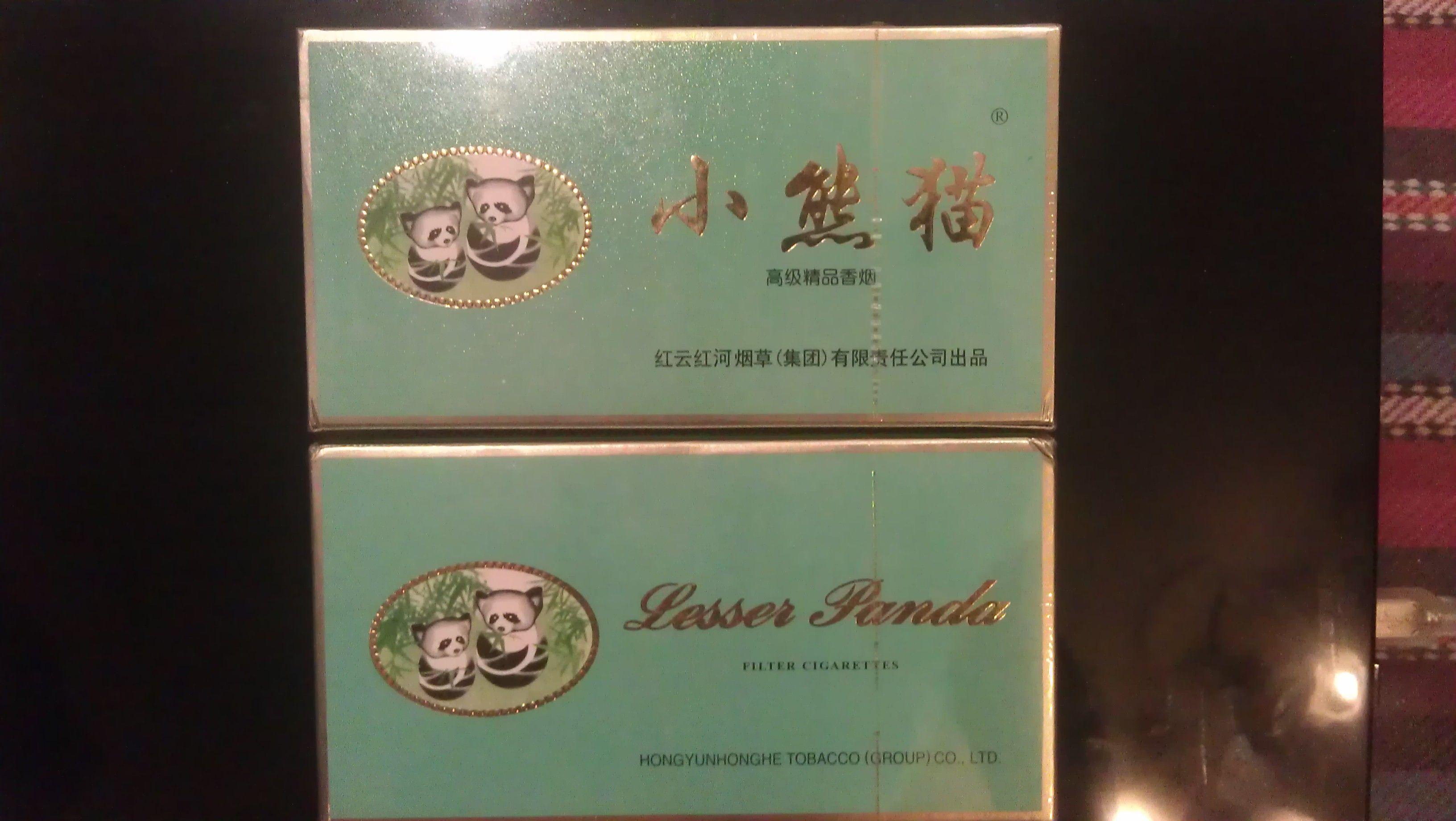 小熊猫香烟 小熊猫精品香烟铁盒10支装多少钱高清图片