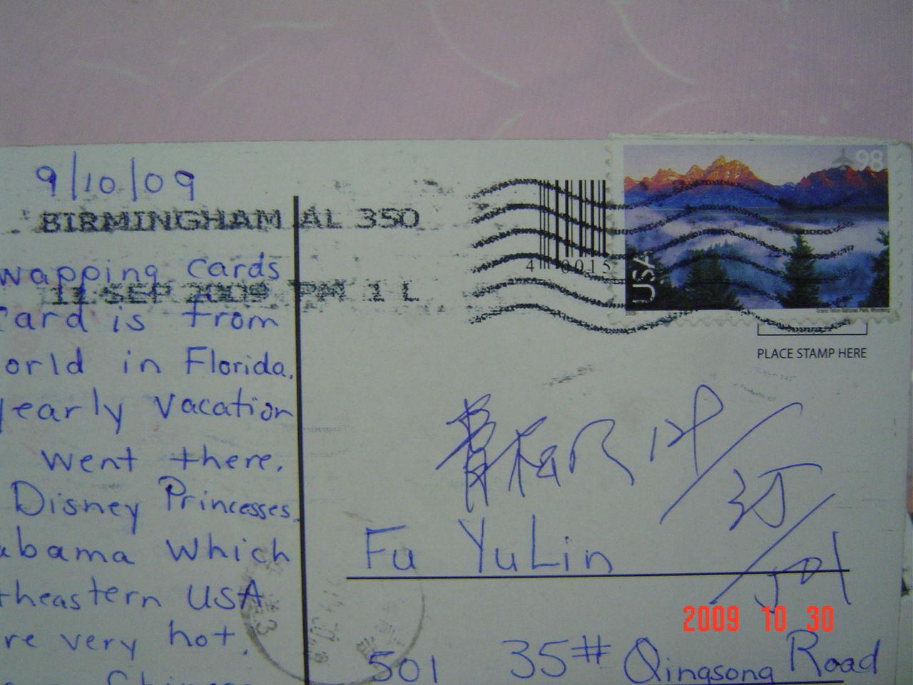 美国寄明信片地址格式