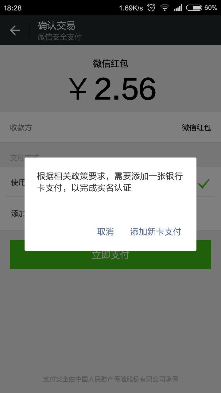 孙杨200米视频