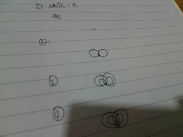 心脏线怎么画图片