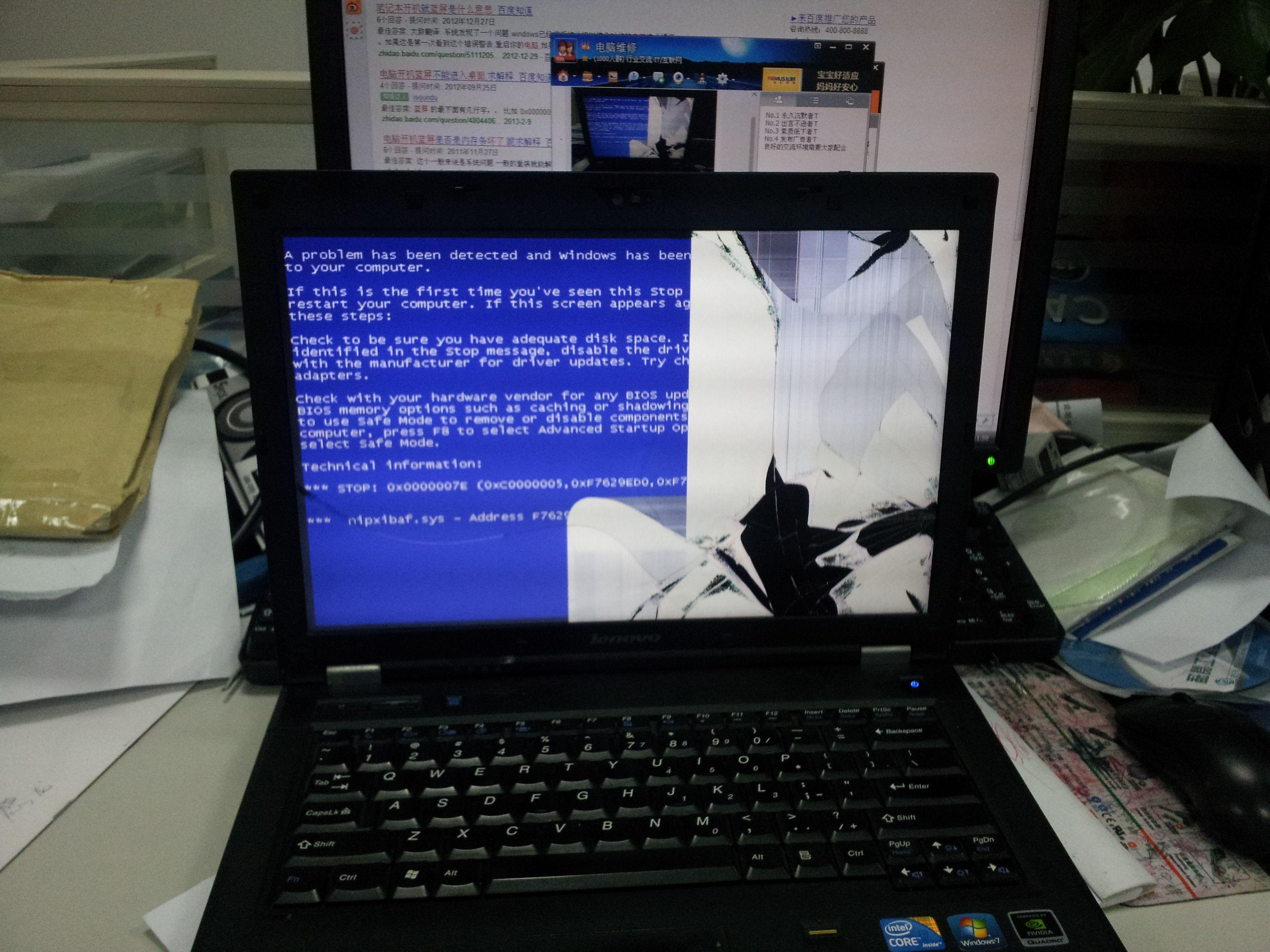 我的联想笔记本摔坏了还不开机了,在哪维修?费用大概多少