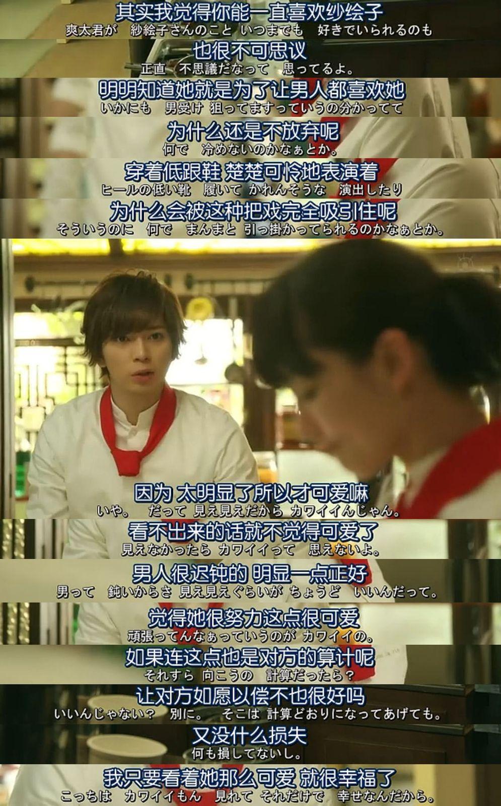 电视剧手机用无线网打仗到电影香港下载的日本电视剧图片
