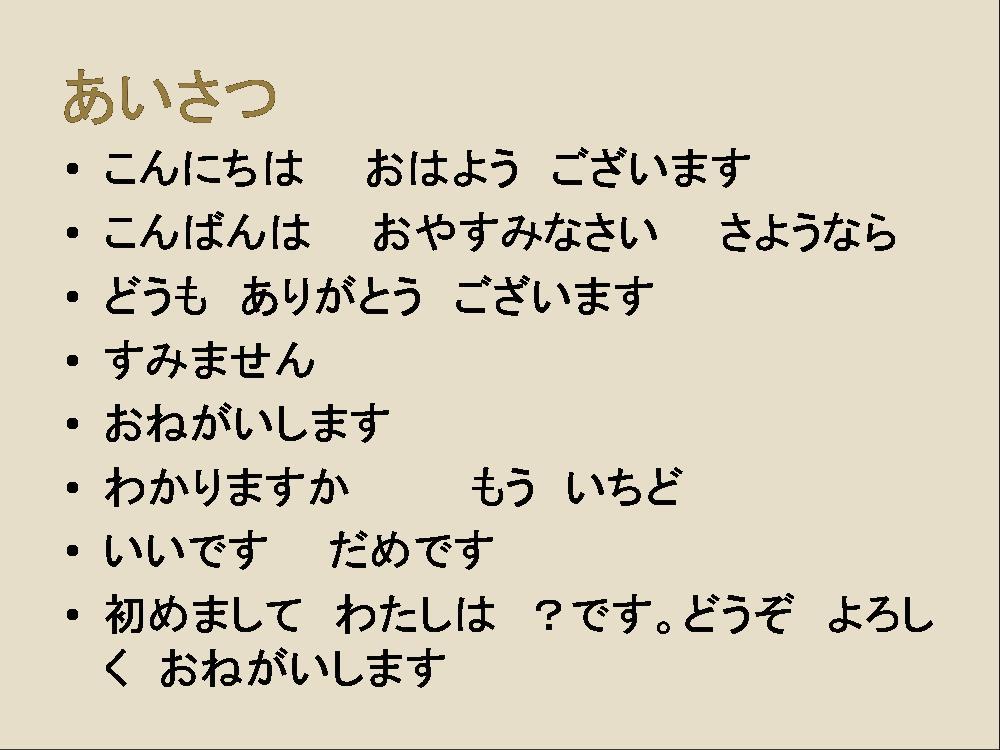 请日语高手帮忙翻译一下几首日文歌名的中文意思,谢谢