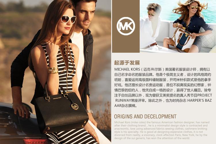 请问代言mk女包的这个外国女模特是谁啊?右边那个