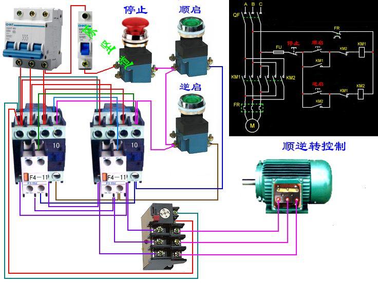 三相异步电机接线图 380V与220V的电压互改