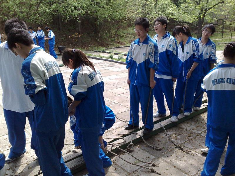 北京第94高中校服知识点高中数学总结书图片