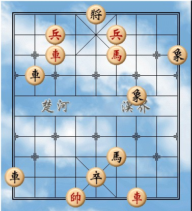 4399象棋解残局 79局如何下图片