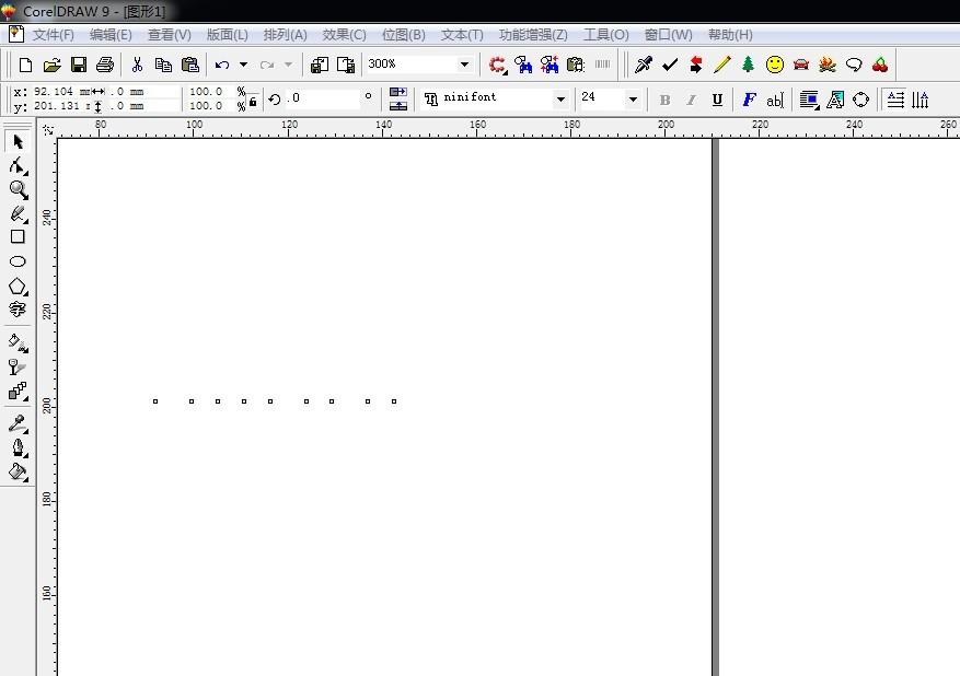 电脑用cdr9移动字体会迟钝