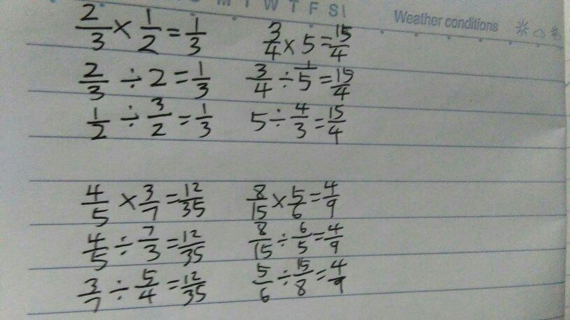 根据乘法算式,写出两道除法算式图片