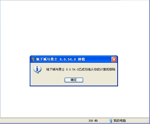为什么我下的学宝软件照不了照片_原本有的软件,卸载了再下载安装为什么安装不了了