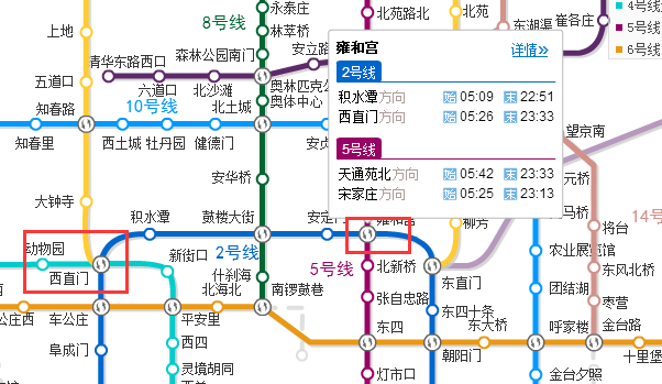 13号线地铁 广州13号线地铁图片