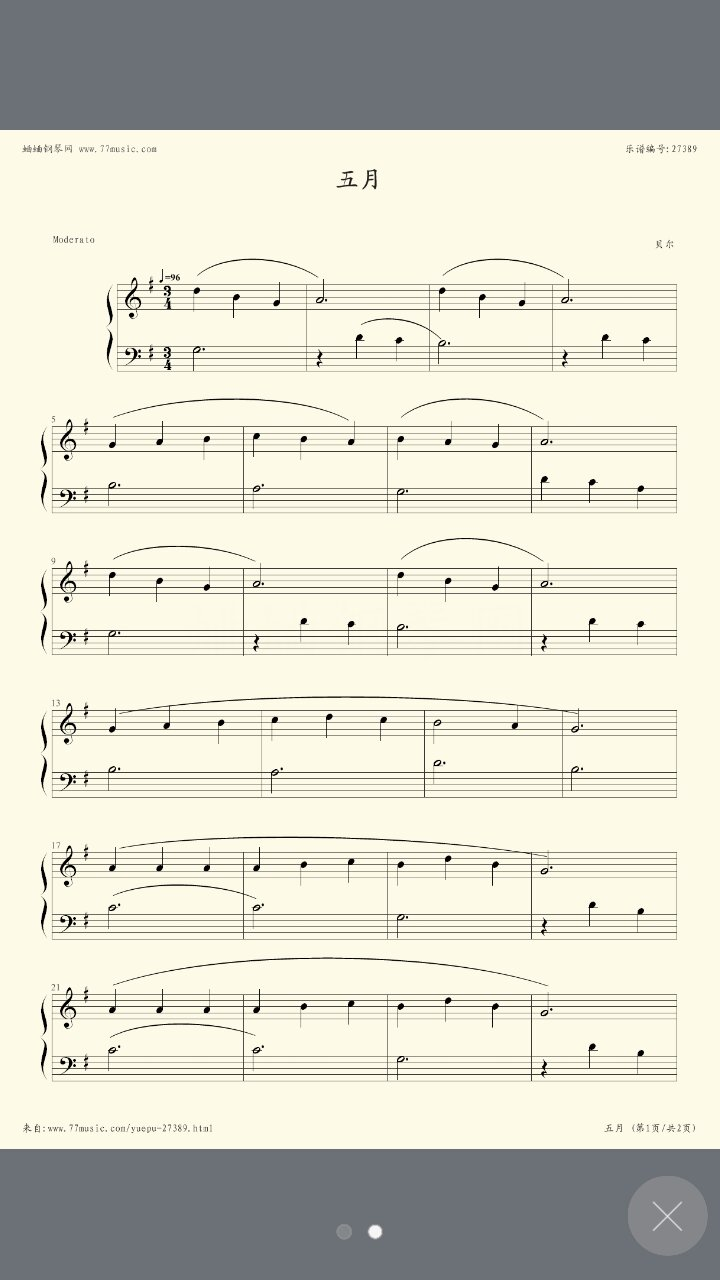 基础钢琴《五月》谱子_钢琴基础教程《五月》的五线谱谁有,跪求啊
