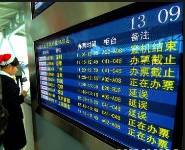 在旅行社买机票要注意