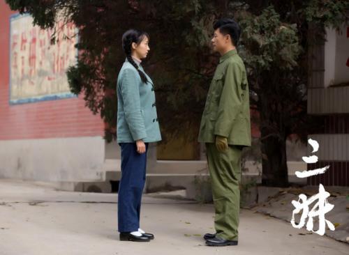 三妹电视剧_怎么评价农村电视剧《三妹》?