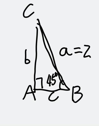 等腰直角三角形三角函数运算 我的题是,在直角三角形abc中角a 等于90图片