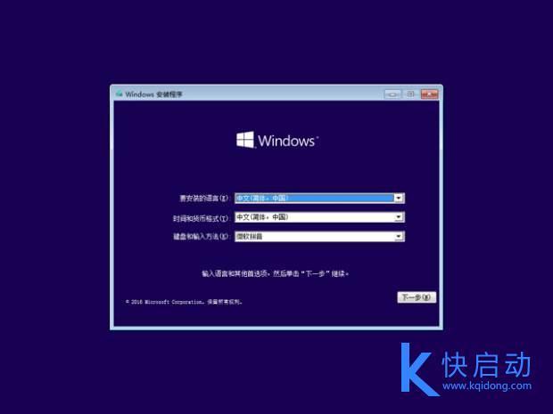 9,完成以上操作后,电脑便会自动进入到原版win10桌面.图片
