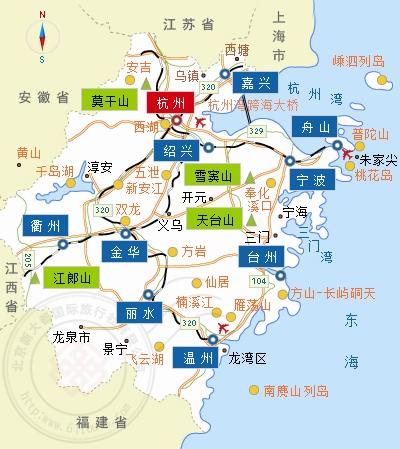 厦门华东地区自驾游