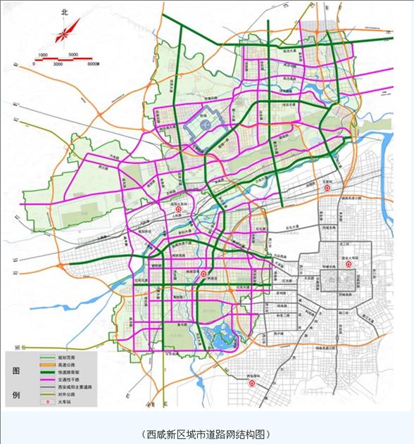 泾河新城道路规划图图片大全 泾河新城道路系统规划图