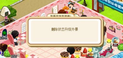 qq餐厅吃货_吃货自助餐厅_qq情侣吃货头像
