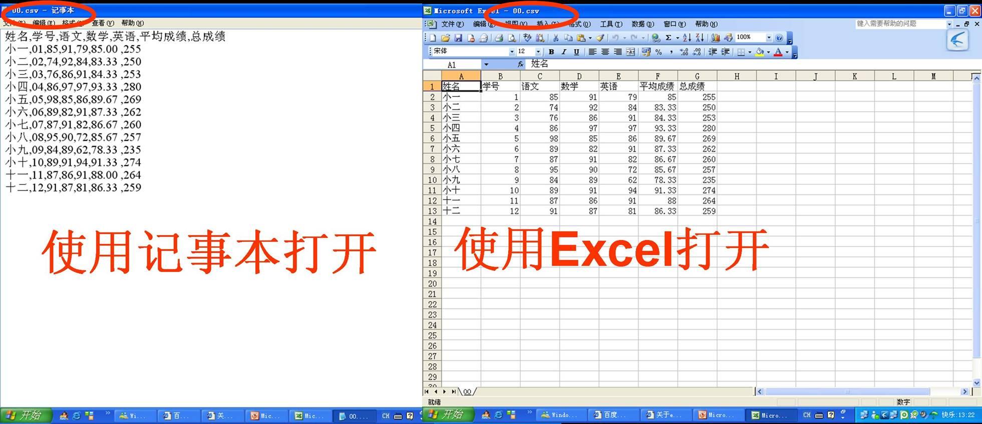 怎样将excel宏保存的格式转换成普通的excel保存格式?