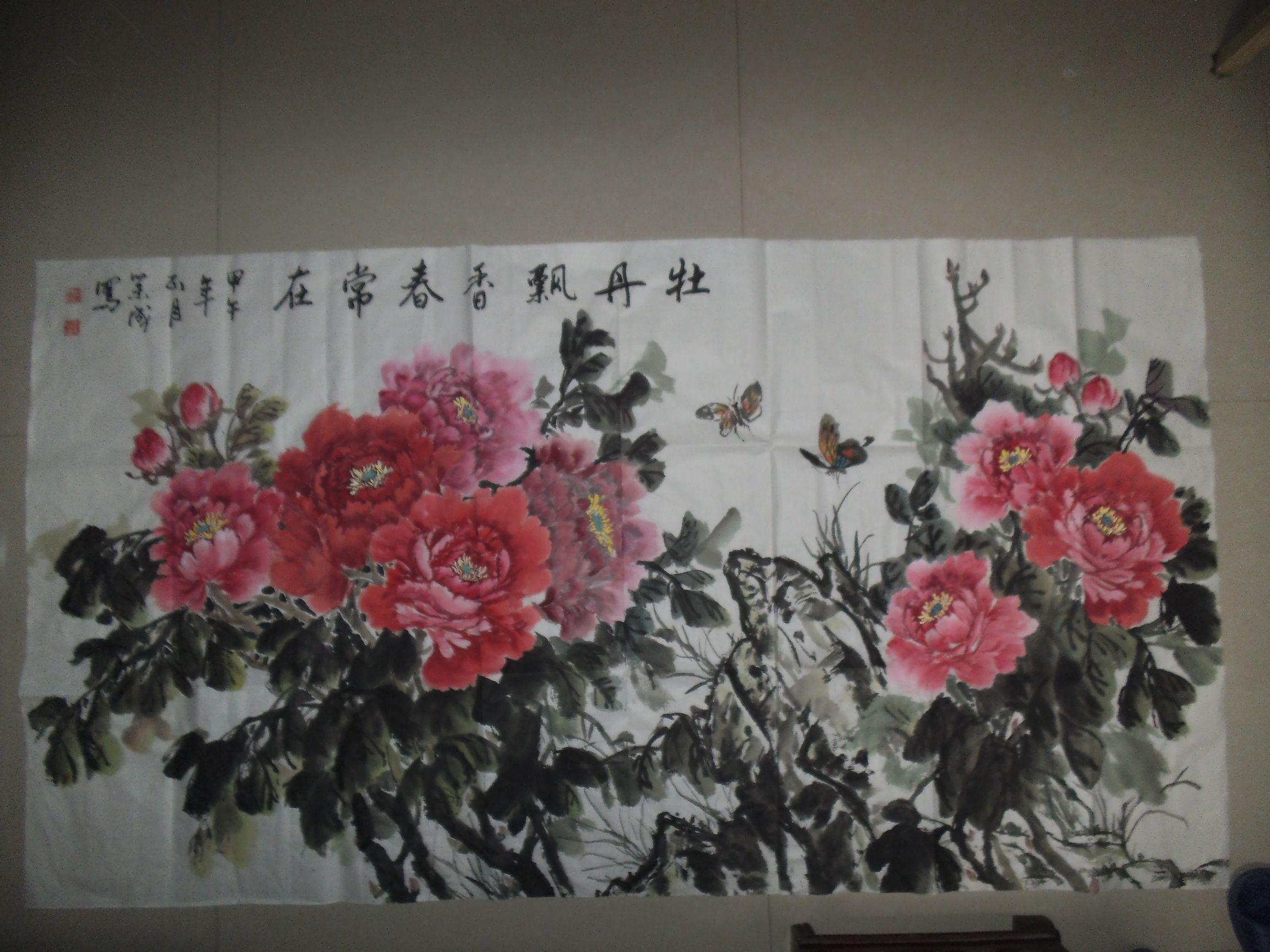 请教这幅牡丹花画怎么样?图片