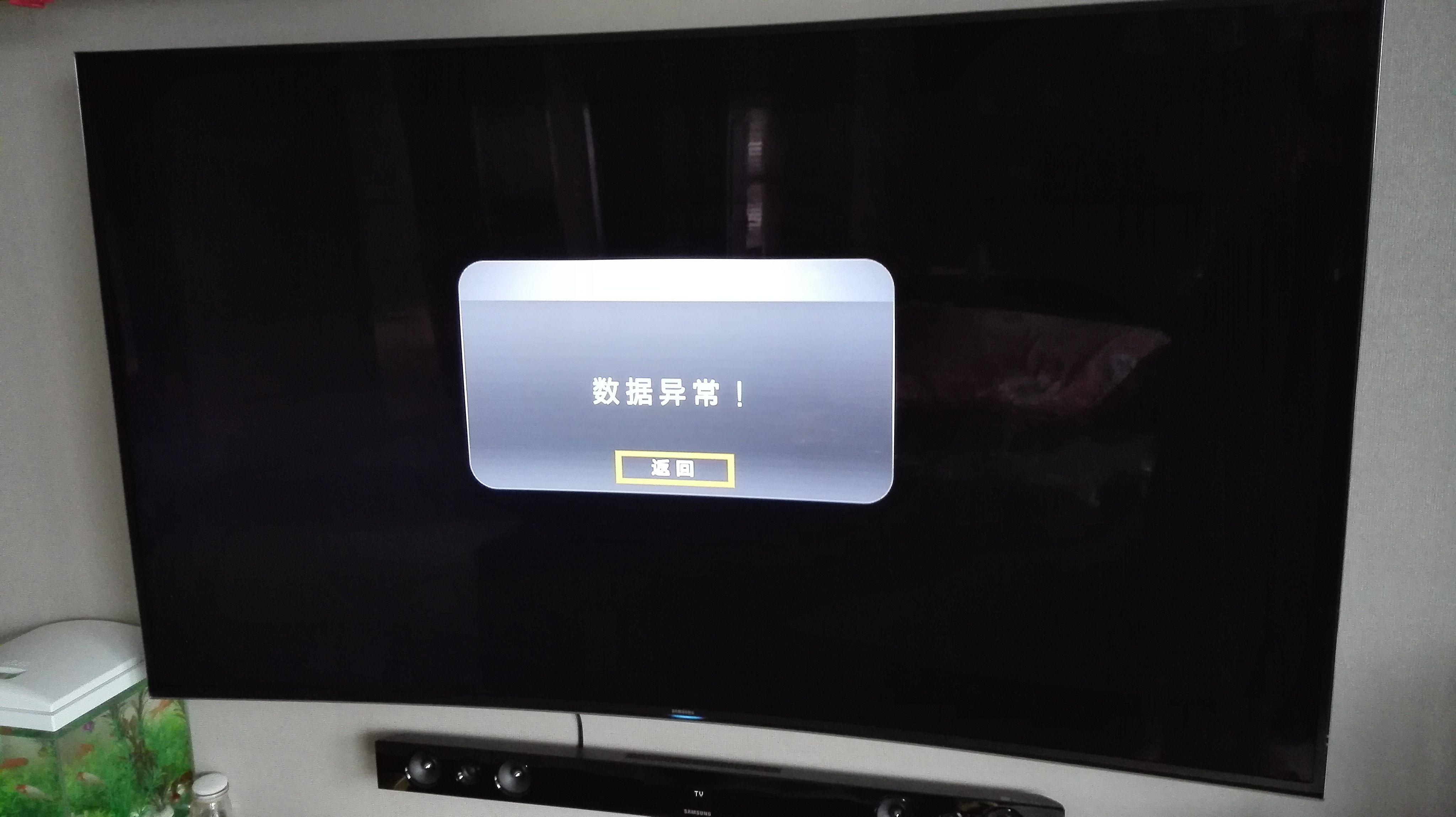 三星电视机中的中国互联网电视,数据异常.图片